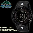 ★ ★ PRO TREK KARAKORUM BLACK SERIES world limited 800 PCs men's men's watch / PRW-3014H-1JR g-shock G shock
