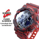 ★ domestic genuine ★ ★ ★ CASIO g-shock Camo series watch / GA-100CM-4AJF g-shock g shock G shock G-shock