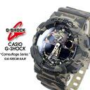 ★ domestic genuine ★ ★ ★ CASIO g-shock Camo series watch / GA-100CM-5AJF g-shock g shock G shock G-shock
