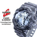 ★ domestic genuine ★ ★ ★ CASIO g-shock Camo series watch / GA-100CM-8AJF g-shock g shock G shock G-shock