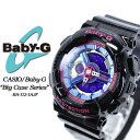 ★ ★ ★ domestic genuine ★ baby G big case series BA-112-1AJF for women ladies watch CASIO g-shock g-shock G-shock
