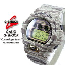 ★ domestic genuine ★ ★ ★ Camouflage Series of CASIO g-shock watches / GD-X6900CM-5JR g-shock g shock G shock G-shock