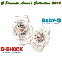 ★ domestic genuine ★ ★ ★ CASIO g-shock G presents lovers collection watches palocci / LOV-14A-7AJR g-shock g shock G shock G-shock