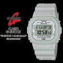 ★ domestic genuine ★ ★ ★ CASIO g-shock model tied up Bluetooth Watch / GB-5600B-K8JF g-shock g shock G shock G-shock