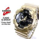 ★ domestic genuine ★ ★ ★ CASIO g-shock crazy gold watch / GA-110GD-9BJF g-shock g shock G shock G-shock
