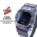 ★ domestic genuine ★ ★ ★ CASIO and g-shock polarized-marble-series watches / DW-5600PM-1JF g-shock g shock G shock G-shock