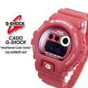 ★ domestic genuine ★ ★ ★ Heathered Color Series, CASIO g-shock watches / GD-X6900HT-4JF g-shock g shock G shock G-shock