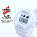 ★ domestic genuine ★ ★ ★ Heathered Color Series, CASIO g-shock watches / GD-X6900HT-7JF g-shock g shock G shock G-shock