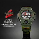 ★ domestic genuine ★ ★ ★ CASIO g-shock men-Inn-camouflage rangement radio solar powered watches / GW-9400CMJ-3JR g-shock g shock G shock G-shock