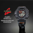 ★ domestic genuine ★ ★ ★ CASIO g-shock madman men-Inn-camouflage watches / GW-9300CM-1JR radio solar g-shock g shock G shock G-shock