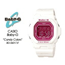 ★ ★ ★ domestic genuine ★ baby G BG-5601-7JF women ladies watch CASIO g-shock g-shock G-shock