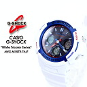 ★ ★ ★ domestic genuine ★ CASIO g-shock wave solar white, tricolor, series watch g-shock AWG-M100TR-7AJF g shock G shock G-shock