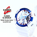 ★ domestic genuine ★ ★ ★ CASIO and g-shock white and tri-series mens watch for men and GA-201TR-7AJF g-shock g shock G shock G-shock