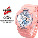 ★ domestic genuine ★ ★ ★ CASIO g-shock dusty-neon-series watches and GA-119dn-4ajf g-shock g shock G shock G-shock