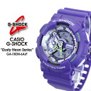 ★ domestic genuine ★ ★ ★ CASIO g-shock dusty-neon-series watches and GA-110DN-6AJF g-shock g shock G shock G-shock