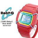 "★ domestic genuine ★ ★ ★ baby G model basic ladies watch BGD-501-4BJF CASIO g-shock g-shock G shock Casio """