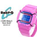 "★ domestic genuine ★ ★ ★ baby G model basic ladies watch BGD-501-4JF CASIO g-shock g-shock G shock Casio """