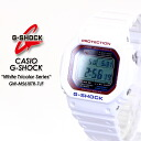 ★ domestic genuine ★ ★ ★ CASIO and g-shock wave solar white, tricolor-series watches and GW-M5610TR-7JF g-shock g shock G shock G-shock