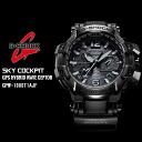 ★ domestic genuine ★ ★ ★ SKY COCKPIT of CASIO g-shock watches / GPW-1000T-1AJF GPS hybrid radio solar g-shock g shock G shock G-shock deals