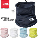 THE NORTH FACE UV MESH NECK GAITER NN21302 neck warmer / marathons / running / jogging