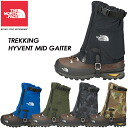 THE NORTH FACE TREKKING HYVENT MID GAITER NN21403 mountain climbing / trail running / OUTDOOR