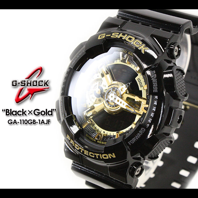 G Schock Black And Gold