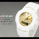 CASIO/G-SHOCK/g shock G shock G-shock G-shock mini g-shock mini women watch GMN-50-7B4JR/white/gold Lady's [fs01gm]
