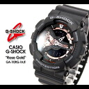 CASIO/G-SHOCK/g-shock g shock G shock G- shock [Rose Gold] Rose gold watch /GA-110RG-1AJF/black [fs01gm]
