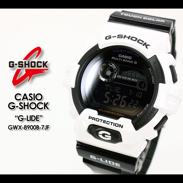 G-shock Black And White