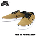 ★ domestic genuine ★ Nike SB Team Edition ALE BROWN/BLACK-WHITE 487597-201