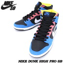 ★ ★ Nike SB NIKE DUNK HIGH PRO SB Dunk high Pro SB BLUE HERO/WHITE-BLACK 305050-410 dunk sneakers Skate SK8