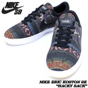 ★ domestic genuine ★ Nike SB エリックコストン MULTI-COLOR/BLACK-WHITE 580418-301 dunk sneakers Skate SK8