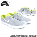 ★ ★ Nike SB NIKE ZOOM STEFAN JANOSKI zoom Stefan ジャノスキ 333824-025 BASE GRAY/WHITE-VENOM GREEN