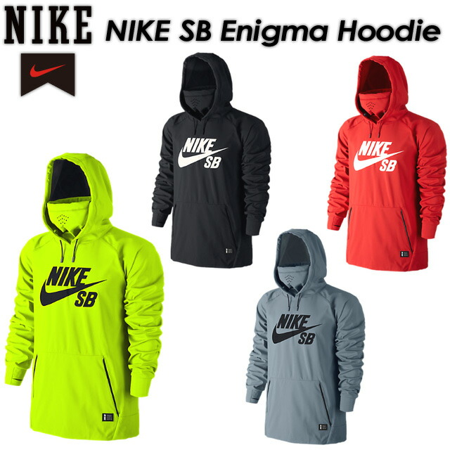 nike spray jacket c60cb2983