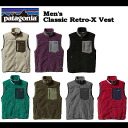 ★ SALE 20% off ★ Patagonia mens classic retro X best skiing snowboarding climbing outdoors 23047