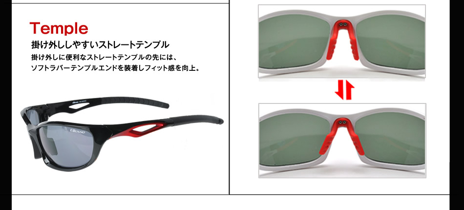 スポーツサングラス エレッセ ランニングやゴルフ、サイクリングに最適な偏光サングラス