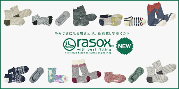 rasox
