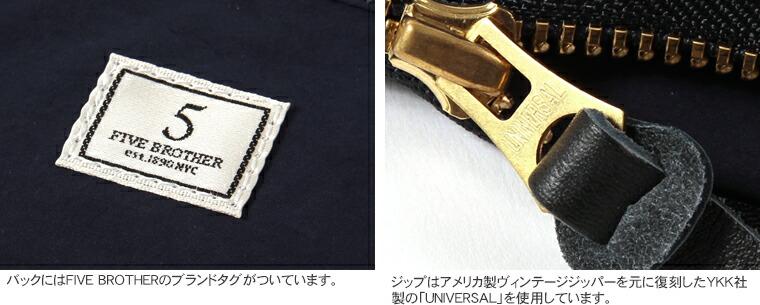【ポーチ ユニセックス】マルチポーチ FIVE BROTHER ファイブブラザー バッグインバッグ クラッチバッグ 男性 女性 メンズ レディース
