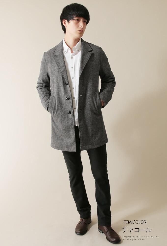○2016冬クリスマスデート30代メンズファッション「ツイード素材のコート」  ツイード素材のコートは大人っぽい雰囲気があり、ラフな着こなしになりすぎないので、
