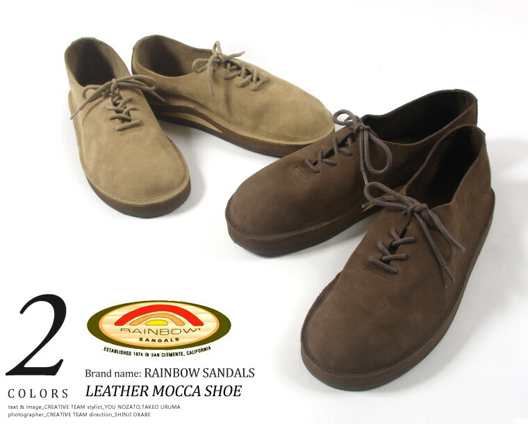 Ideal Adult Shoes 76