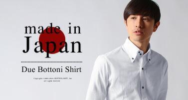 日本製シルケットブロードデュエ襟ボタンダウンシャツ