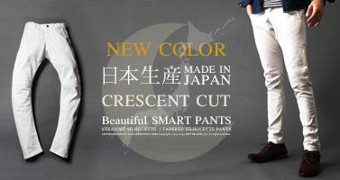 SPU/日本製コーマ高密度サテンストレッチクレッセントカットパンツ