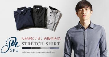 スマートな大人の印象を与えるきれいめシャツ。