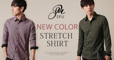 キレイめシャツの定番スマートフィットストライプシャツに新色が登場!