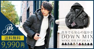 温かくタウンユースでお洒落で使えるこの冬イチオシのダウンジャケットが遂に登場!