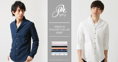 綿麻イタリアンカラーシャツ長袖/7分袖