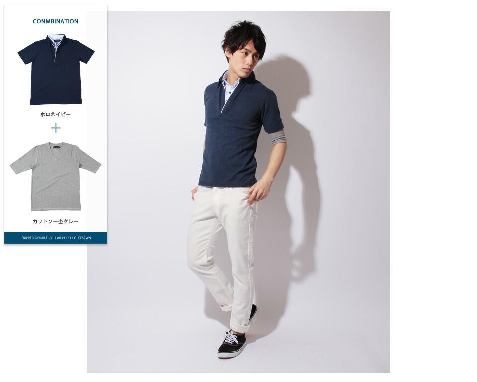 ネイビーポロシャツ+ホワイトのコーディネート(夏の30代メンズ) まずはお洒落なネイビーのポロシャツ。 ネイビーは大人っぽさを演出してくれるので、