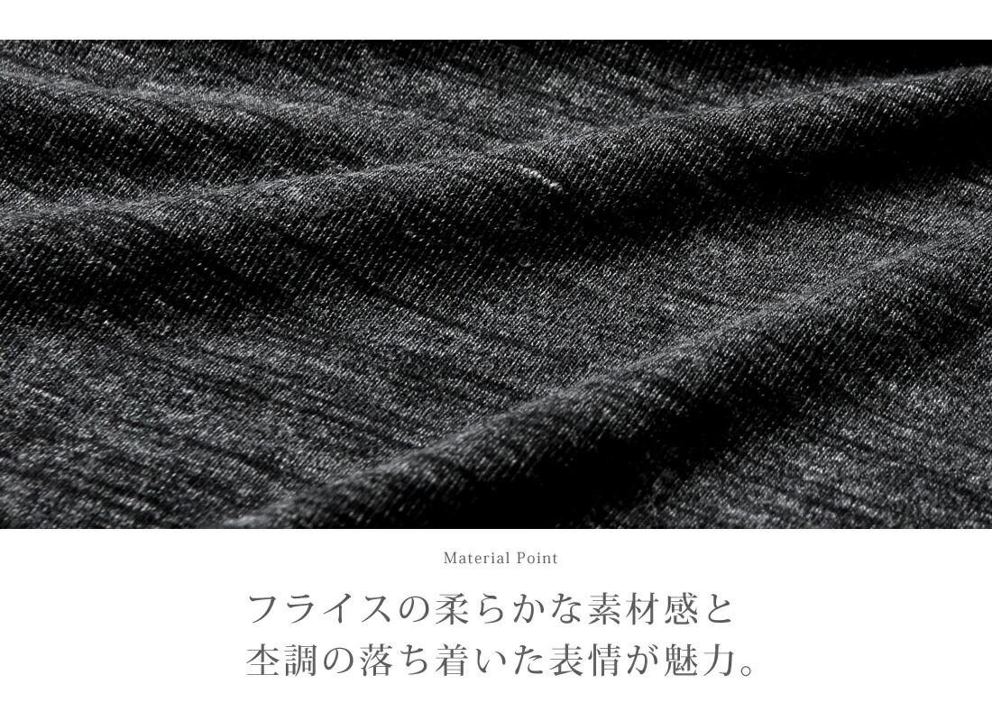 モデルイメージ画像