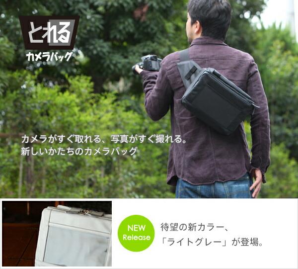http://image.rakuten.co.jp/srcc/cabinet/camera_main04.jpg