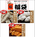Dried potato bags (large) 8-piece set Shizuoka Enshu produced dried dried one diced 3 bags whole dried 3 bag potato karinto 2 bags of つめ合わせ safety of domestic produced IMO and IMO karinto. This winter is a fresh new clothesline IMO. 05P20Dec13